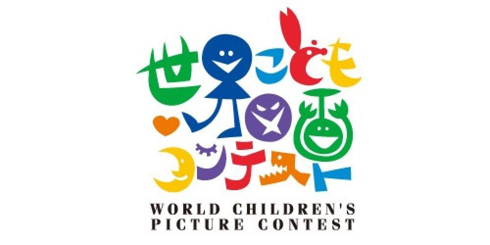 Sėkmė Japonijos organizuotuose konkursuose