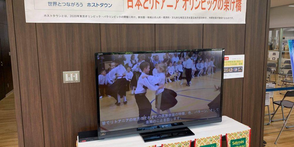Mokyklos vardas skamba Hiracukoj